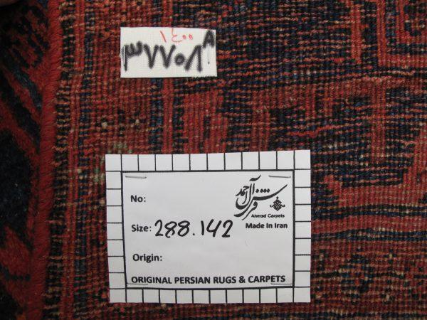 ۳۷۷۰۸-Kordy-288×142-PP