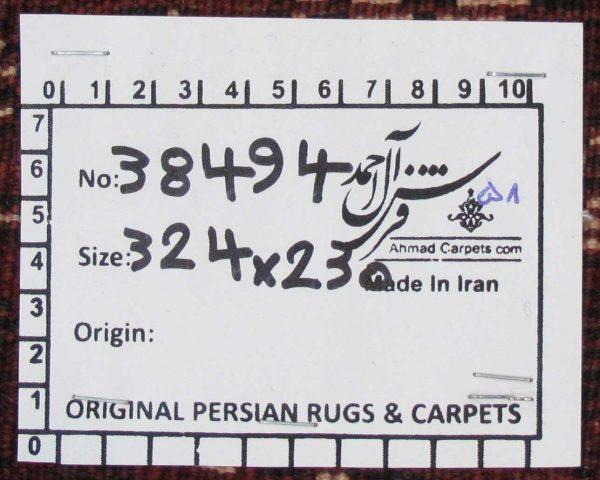 ۳۸۴۹۴-Shiraz-325×225-PP