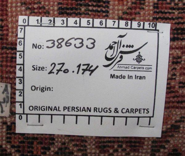 ۳۸۶۳۳-Shiraz-270×174-P