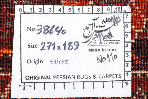 ۳۸۶۴۰-Shiraz-271×189-PP