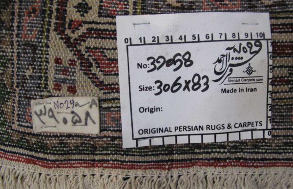 ۳۹۰۵۸-Asadabad-309×82-PP