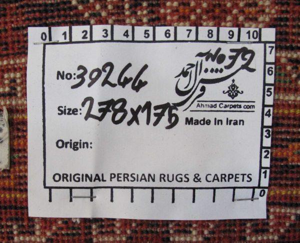 ۳۹۲۴۴-Shiraz-282×175-PP