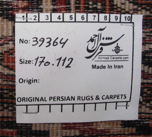 ۳۹۳۶۴-Nasrabad-170×112-PP