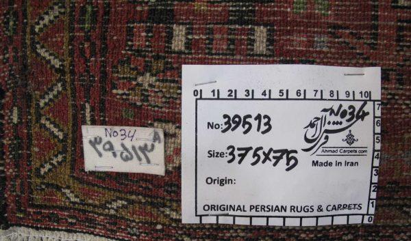 ۳۹۵۱۳-Gharajeh-375×75-PP