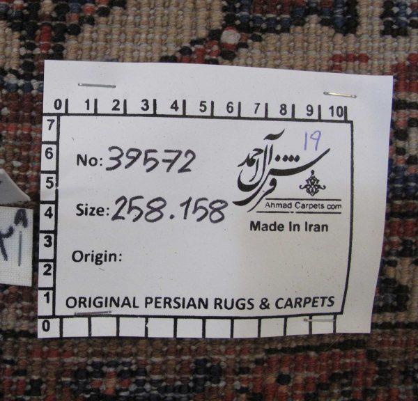 ۳۹۵۷۲-Gerevan-258×158-PP