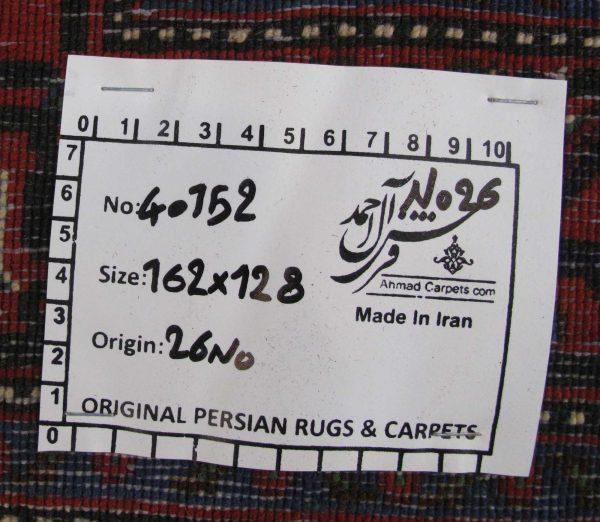 ۴۰۱۵۲-Sanandaj-162×128-PP