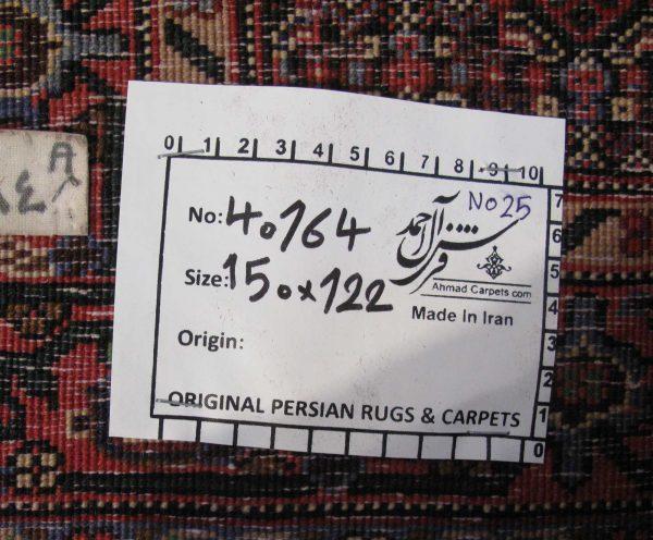 ۴۰۱۶۴-Sanandaj-153×122-PP