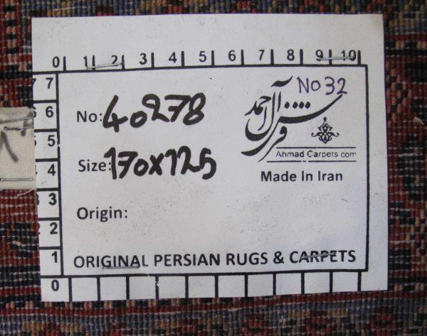 ۴۰۲۷۸-Sanandaj-170×125-PP