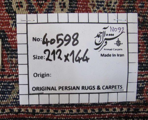 ۴۰۵۹۸-Sanandaj-212×143-PP