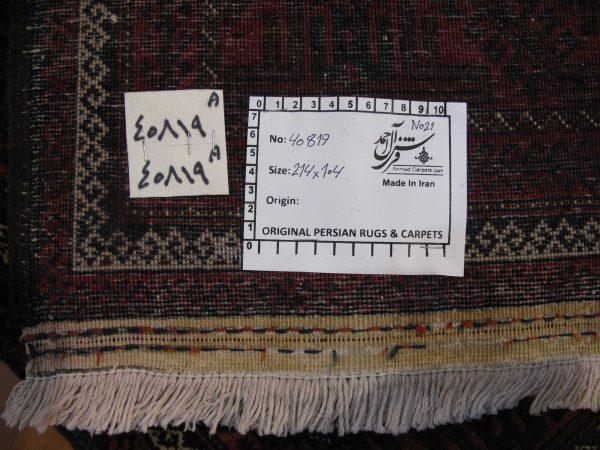 ۴۰۸۱۹-Baluch-214×104-PP