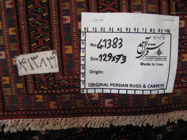 ۴۱۳۸۳-Torkaman-129×73-PP