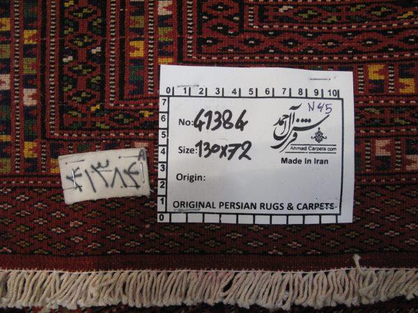 ۴۱۳۸۴-Torkaman-130×72-PP