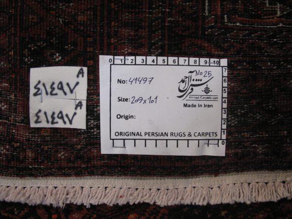 ۴۱۴۹۷-Baloch-209×101-PP